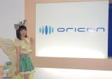 コンドーム啓発ソング「ラブ活 ノンノン・レディ・ゴー」のPRを行ったぱいぱいでか美 (C)ORICON NewS inc.