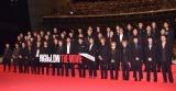 映画『HiGH&LOW THE MOVIE』完成披露プレミアイベントに豪華出演者が勢ぞろい (C)ORICON NewS inc.