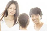 尾野真千子と江口洋介が夫婦役で初共演(C)テレビ朝日