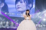 卒業コンサート『最後までわるきーでゴメンなさい』に出演した渡辺美優紀(C)NMB48