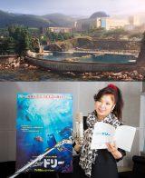 ディズニー/ピクサー最新作『ファインディング・ドリー』の日本語吹き替え版に本人役で出演する八代亜紀 (C)2016 Disney/Pixar. All Rights Reserved.