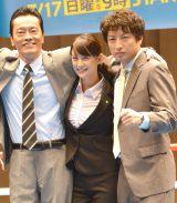 (左から)遠藤憲一、山本美月、山内圭哉 (C)ORICON NewS inc.