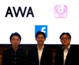「ミュージックストーリー」日本ローンチ発表会に出席した(左から)AWA・小野哲太郎氏、Facebook Japan・横山直人氏、NTTドコモ・大島直樹氏