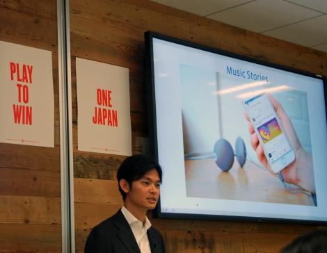 Facebook Japanの執行役員 パートナーシップ事業日本代表 横山直人氏