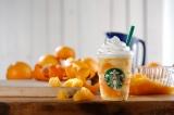 スターバックスから、オレンジを使った新作『クラッシュ オレンジ フラペチーノ』が登場!