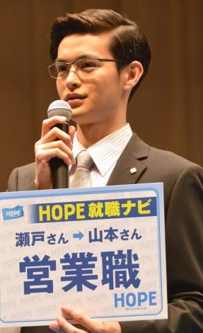 ドラマ『HOPE〜期待ゼロの新入社員〜』壮行会イベントに出席した瀬戸康史 (C)ORICON NewS inc.