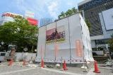 13日スタートの日本テレビ系連続ドラマ『家売るオンナ』(毎週水曜 後10:00)、前日には建設中だったが…(C)日本テレビ