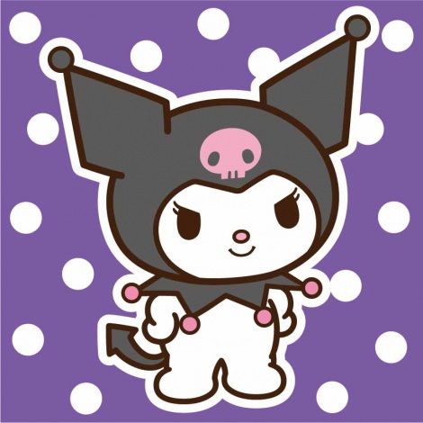 10位クロミ  ?2016 SANRIO CO., LTD.