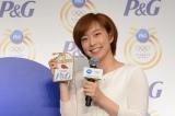 P&G『ママの公式スポンサー リオデジャネイロオリンピック壮行会』に出席した石川佳純選手