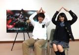 藤田富(左)武田玲奈 (C)ORICON NewS inc.