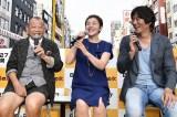 映画『後妻業の女』(8月27日公開)完成披露イベントに出席した笑福亭鶴瓶、大竹しのぶ、豊川悦司(左から)