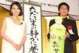右は「文部科学大臣賞」を受賞した高校生・吉村英竜(ひでたつ)さん (C)ORICON NewS inc.