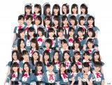 AKB48 Team8として登場