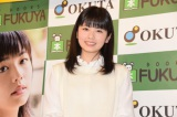 """中居正広の""""実演""""には小芝風花もビッグリ?(C)ORICON NewS inc."""