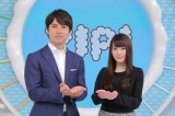 『ZIP!』が3ヶ月連続で月間平均視聴率同時間帯トップ獲得(C)日本テレビ