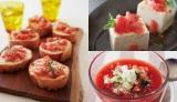 酢トマトを使用した料理の数々