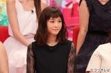 7月8日放送、フジテレビ系『金曜日の聞きたい女たち』2時間スペシャルに桐谷美玲が出演