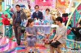 7月8日放送、フジテレビ系『金曜日の聞きたい女たち』2時間スペシャル