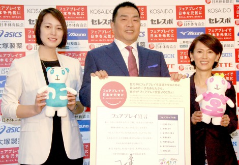 『フェアプレイの日記念イベント』に出席した(左から)大山加奈氏、山本昌氏、有森裕子氏 (C)ORICON NewS inc.