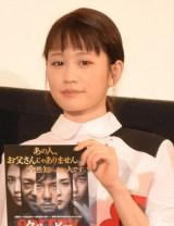 前田敦子の七夕の願いは「食べても太らない体がほしい」 (C)ORICON NewS inc.
