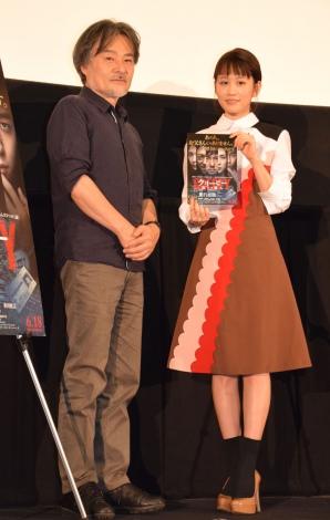 映画『クリーピー 偽りの隣人』のトークショーに出席した(左から)黒沢清監督、前田敦子 (C)ORICON NewS inc.