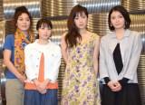 (左から)鈴木杏、志田未来、斉藤由貴、田畑智子 (C)ORICON NewS inc.