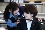 親友役・波瑠との共演シーン(C)関西テレビ