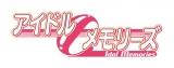 新アニメ企画『アイドルメモリーズ』が始動 (C)Happy Elements Asia Pacific K.K.