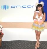 オリコンに来社した青山ひかる (C)ORICON NewS inc.