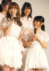 ドキュメンタリー映画第5弾『存在する理由 DOCUMENTARY of AKB48』初日舞台あいさつに登壇した(左から)小嶋陽菜、向井地美音 (C)ORICON NewS inc.