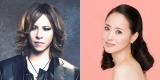武井咲主演TBS系連続ドラマ『せいせいするほど、愛してる』の主題歌でYOSHIKIと松田聖子がコラボ