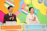 22日放送のフジテレビ系『うれしたのし大好き2016〜真夏のドリカムフェス〜』でドリカムが芸人に笑わせられる?