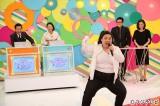 渡辺直美が全力でドリカムを笑わせる?22日放送のフジテレビ系『うれしたのし大好き2016〜真夏のドリカムフェス〜』