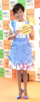 『みんなではぐくむ にっぽんの食 イベントセレモニー』に出席した高橋真麻