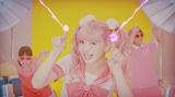 """ピンクの制服姿で""""にこるんビーム""""=藤田ニコルのデビュー曲「Bye Bye」MVカット"""