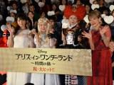 (左から)深田恭子、内藤穂之香、石井晏璃、朴ロ美 (C)ORICON NewS inc.