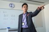 NHK・BSプレミアムのドラマ『受験のシンデレラ』第1回より。 五十嵐透(小泉孝太郎)は、名門予備校のカリスマ講師(C)NHK