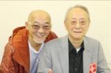 松山千春(左)とTBS系『音楽の日』(7月16日放送)音楽監督を務める服部克久氏(右)(C)TBS系