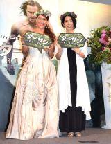 (左から)LiLiCo、女性フォトグラファー・ヨシダナギ氏 =映画『ターザン:REBORN』女性限定試写会イベント (C)ORICON NewS inc.