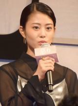 映画『怒り』完成報告会見に出席した高畑充希 (C)ORICON NewS inc.