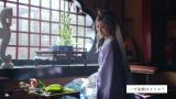 『auの生命ほけん』新CM「未来の乙姫」篇に出演する菜々緒