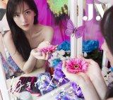 JY(知英)2ndシングル「好きな人がいること」完全生産限定盤