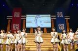 HKT48が48グループ離脱か残留かをファンに問うツアーをスタート(C)AKS