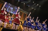 『HKT48夏のホールツアー2016〜HKTがAKB48グループを離脱?国民投票コンサート〜』初日公演より(C)AKS