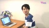 7月12日深夜放送、MBS『Kawaii Asia』にくみっきーの実兄が登場(C)MBS