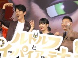 (左から)鈴木亮平、井上真央、八嶋智人 (C)ORICON NewS inc.