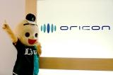 オリコンに来社したマルコメ君 (C)oricon ME inc.