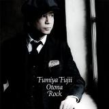 7月13日発売、藤井フミヤの4年ぶりオリジナルアルバム『大人ロック』(通常盤盤)