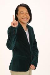 8月11日「真夏のお笑いライブ in お台場みんなの夢大陸〜グレープカンパニースペシャル〜」に出演する永野