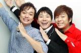 8月18日「真夏のお笑いライブ in お台場みんなの夢大陸〜ホリプロコムスペシャル〜」に出演するななめ45°